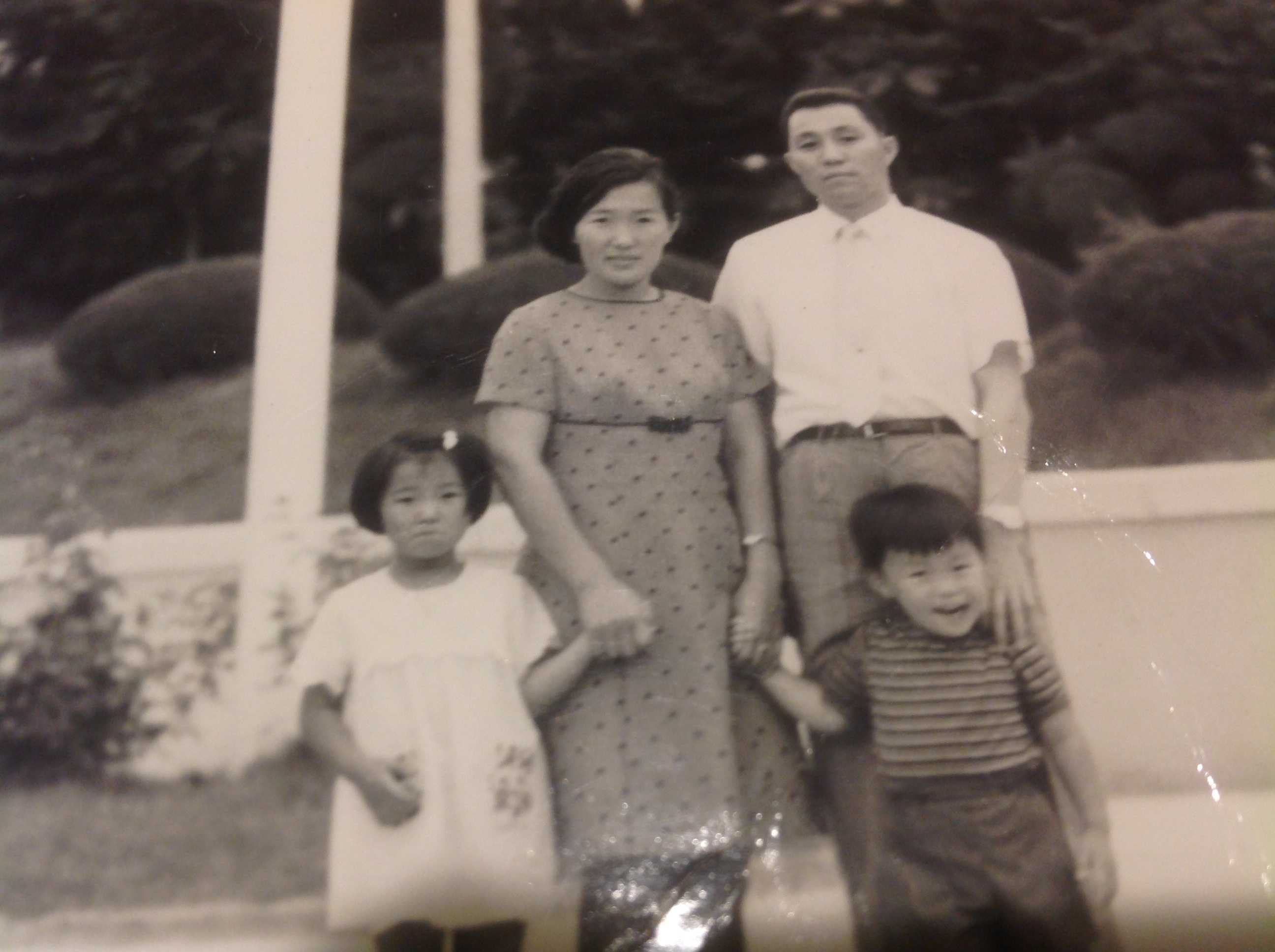 Myong and her family.   Submitted Photo